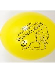 Ballon-publicitaire-personnalisé-LOL-anniversaire-Constance-jaune-galerie
