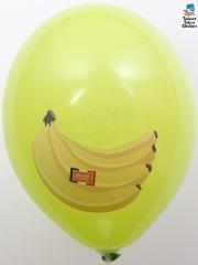 Ballons-publicitaires-Les-Producteurs-de-Guadeloupe-face-1