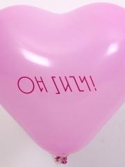 ballons-publicitaires-en-forme-de-coeur-Oh-Suzy